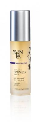 Optimizer serum